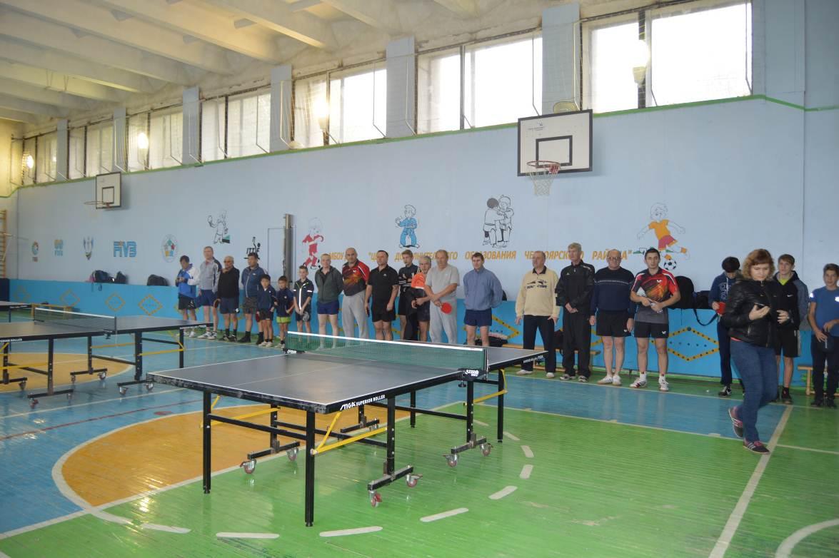рынок настольный теннис прогноз на 2018 год в россии