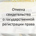 4887966f690b77ce5065ed493d0f1620