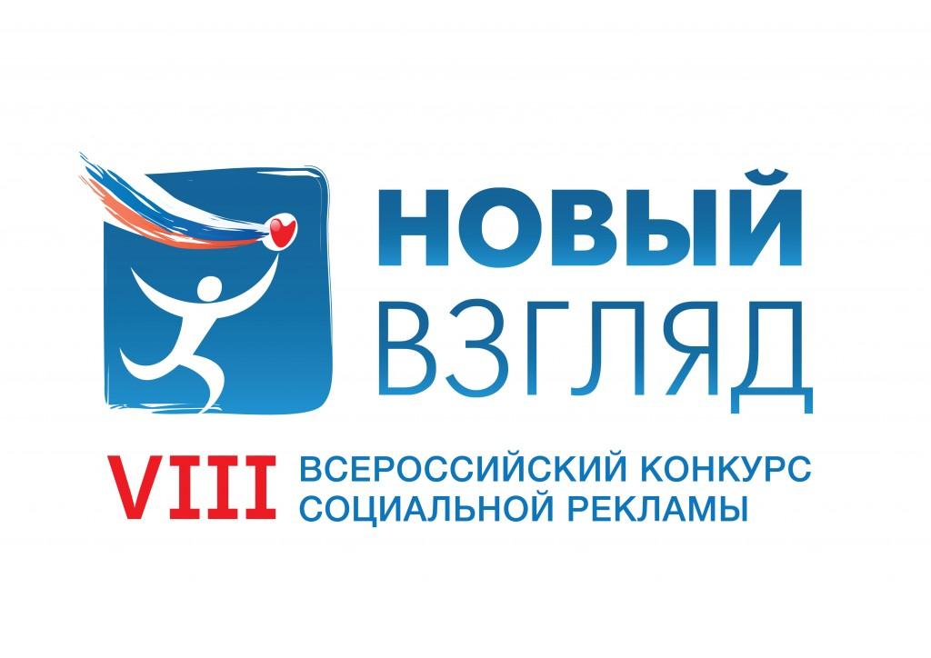 logotip-v-vysokom-razreshenii (1)